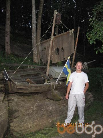 Фото мужчины Serega, Елгава, Латвия, 29