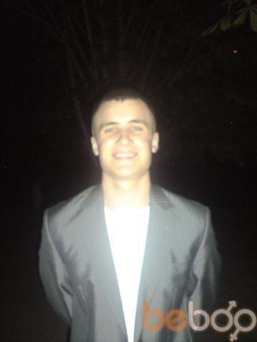 Фото мужчины sandu00789, Кишинев, Молдова, 28