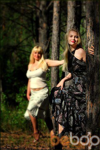 Фото девушки Rada15, Набережные челны, Россия, 29