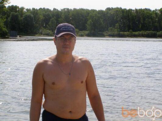 Фото мужчины Kim75, Львов, Украина, 41