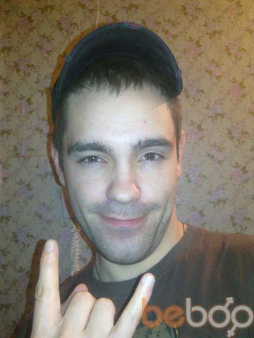Фото мужчины Dendi, Караганда, Казахстан, 29