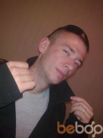 Фото мужчины Smith, Кишинев, Молдова, 29