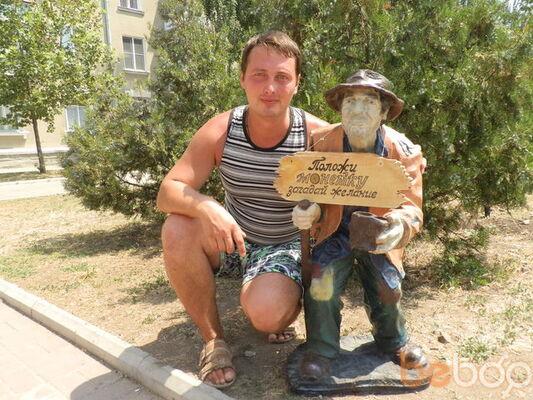 Донецк почта сайт знакомств