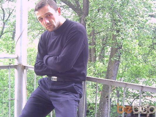 Фото мужчины malinar, Горис, Армения, 37
