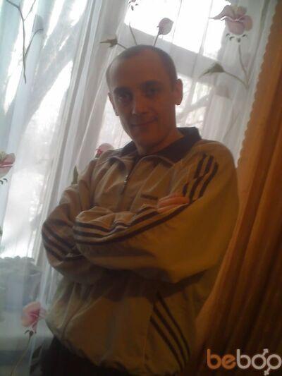 Фото мужчины Kusayn, Запорожье, Украина, 38
