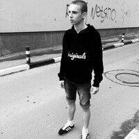 Фото мужчины Вадим, Саратов, Россия, 19