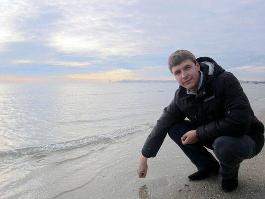 Фото мужчины Ростислав, Кировоград, Украина, 28