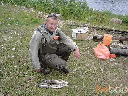 Фото мужчины PANDA, Кременчуг, Украина, 41