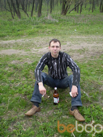 Фото мужчины VIKTORPSIXO, Днепропетровск, Украина, 32