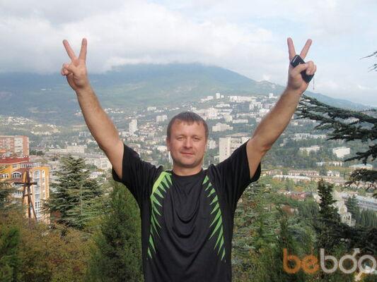 Фото мужчины инкогнито, Кривой Рог, Украина, 42