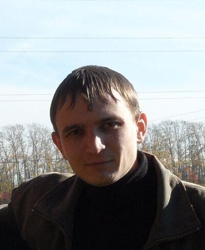 Фото мужчины Sasha, Чебоксары, Россия, 32