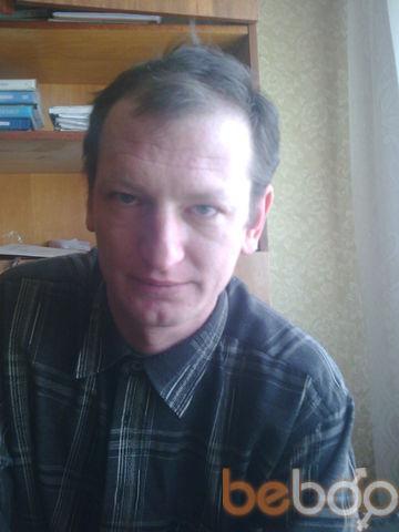 Фото мужчины sergey1978, Днепропетровск, Украина, 38