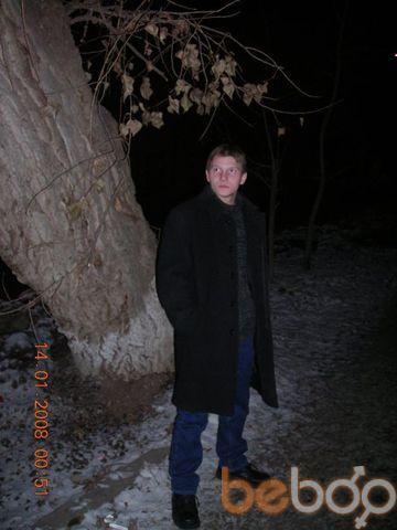 Фото мужчины Alex, Саратов, Россия, 33