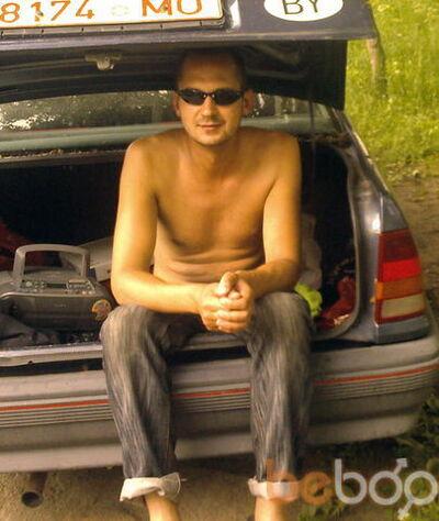 Фото мужчины Андрюша, Минск, Беларусь, 35
