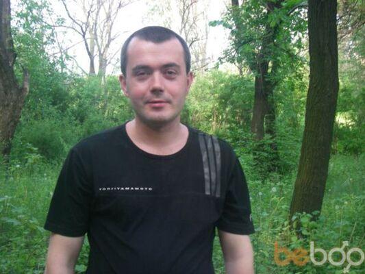 Фото мужчины Dmitriy, Лисичанск, Украина, 37