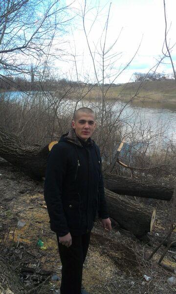 Фото мужчины Ден, Павлоград, Украина, 24