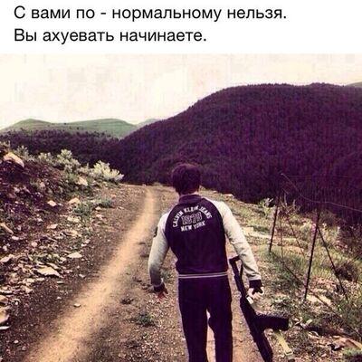 Фото мужчины Джавид, Реутов, Россия, 28