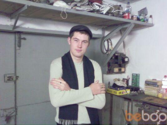 Фото мужчины максик, Тирасполь, Молдова, 27