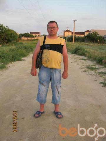 Фото мужчины Олег, Кривой Рог, Украина, 43