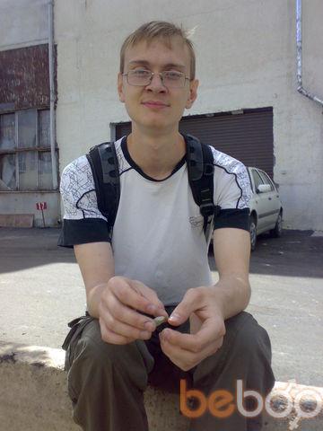 Фото мужчины Valera__1__, Алматы, Казахстан, 26