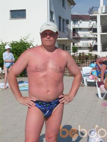 Фото мужчины nikita 2005, Березники, Россия, 47