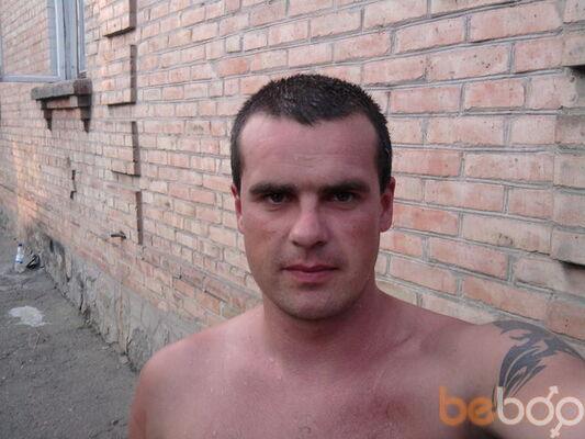 Фото мужчины demud, Кировоград, Украина, 32