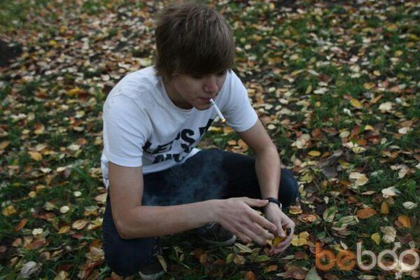 Фото мужчины Молодой, Москва, Россия, 25