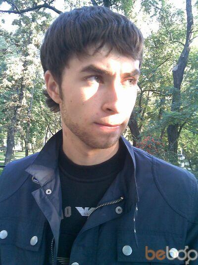 Фото мужчины Алашка, Краснодар, Россия, 28