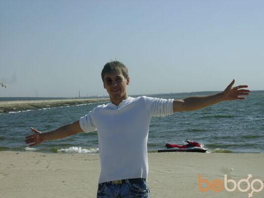 Фото мужчины Bboy, Новосибирск, Россия, 28