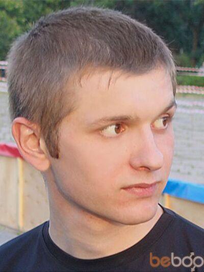 Фото мужчины XeunXaun, Мариуполь, Украина, 29