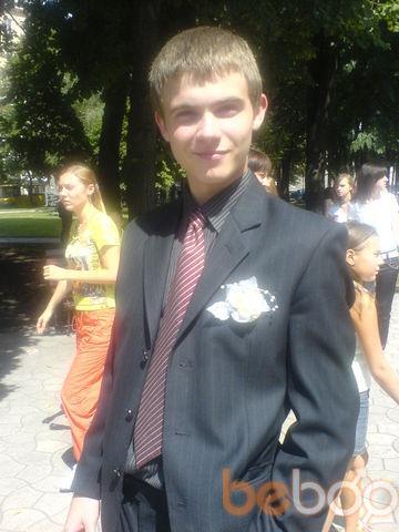 Фото мужчины Demida, Харьков, Украина, 31