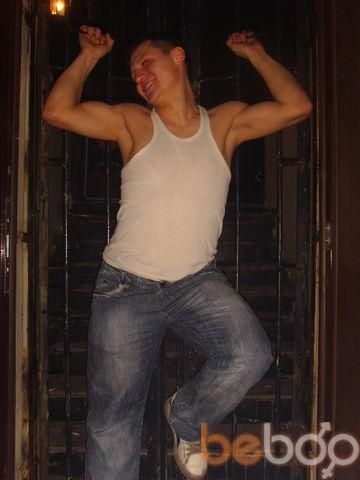 Фото мужчины Егорка, Караганда, Казахстан, 32