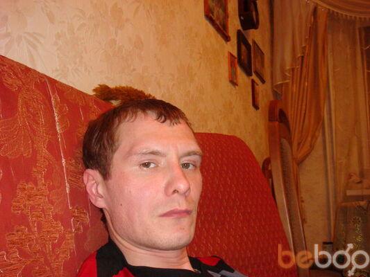 Фото мужчины Артем, Димитровград, Россия, 40