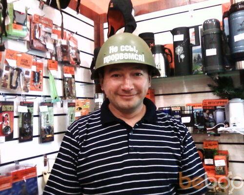 Фото мужчины татарин, Уфа, Россия, 42