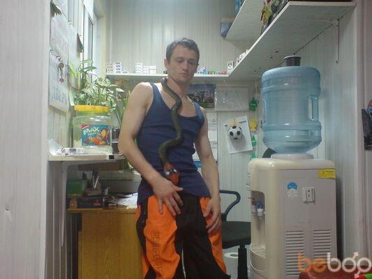 Фото мужчины АЛ068487045, Кишинев, Молдова, 35