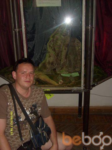 Фото мужчины ALEKS1980, Харьков, Украина, 37