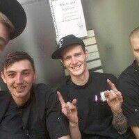 Фото мужчины Kostya, Киев, Украина, 23