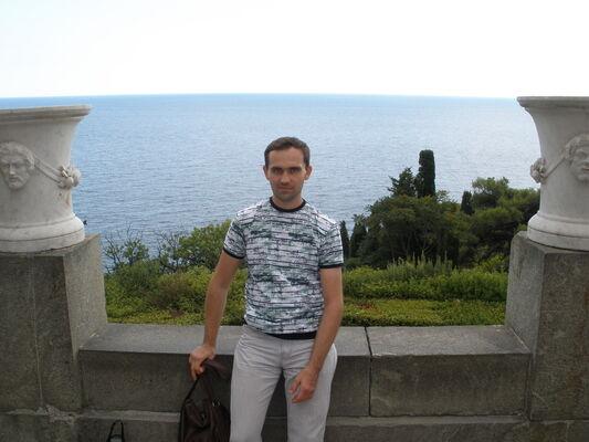 Фото мужчины Дима, Кривой Рог, Украина, 41