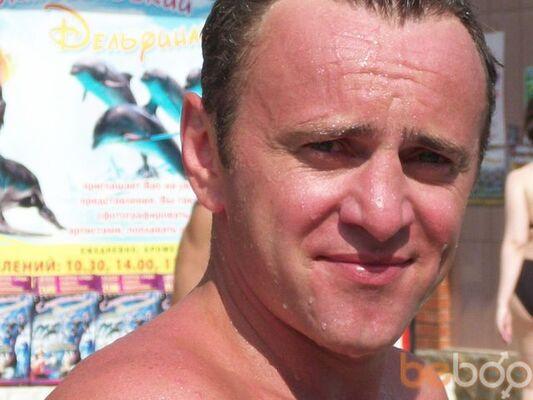 Фото мужчины didsashko, Киев, Украина, 41