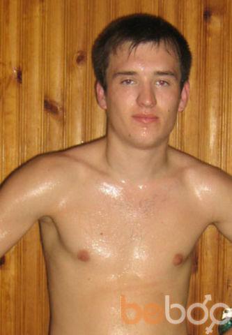 Фото мужчины Amare, Сатка, Россия, 48