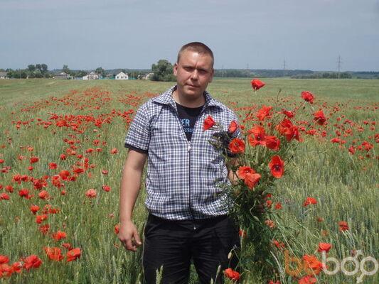 Фото мужчины vfhnby, Конотоп, Украина, 34
