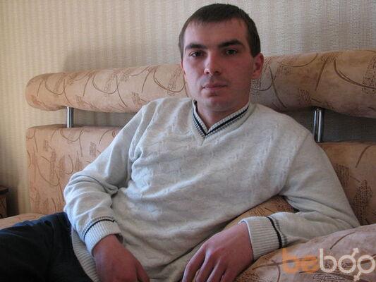 Фото мужчины Сережа, Киев, Украина, 29
