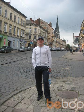 Фото мужчины Дима, Кривой Рог, Украина, 35