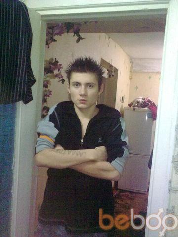 Фото мужчины AMATORYIGOS, Кишинев, Молдова, 27