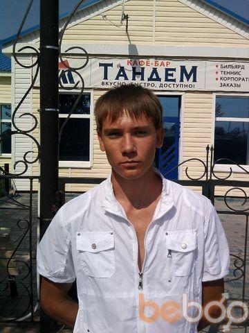 Фото мужчины mityaj666, Орск, Россия, 25