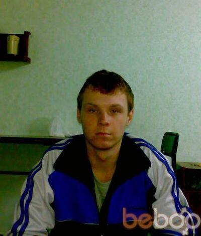 Фото мужчины dizerman, Днепропетровск, Украина, 24