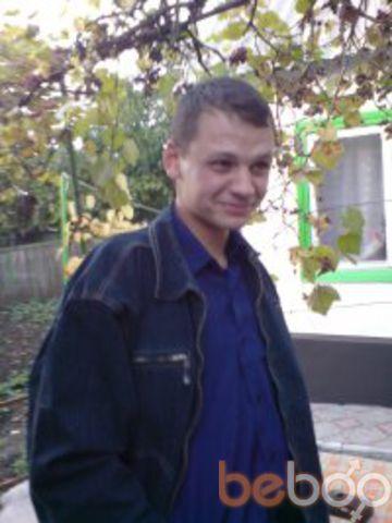 Фото мужчины mishka6663, Днепропетровск, Украина, 34