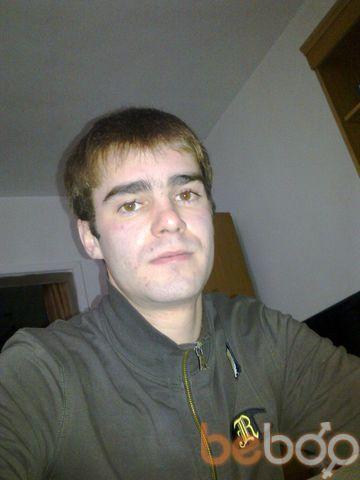 Фото мужчины kill707, Алматы, Казахстан, 29