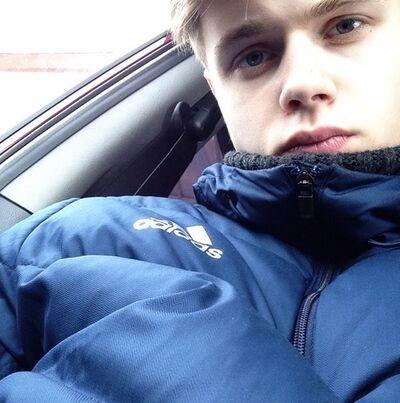 Фото мужчины Сергей, Екатеринбург, Россия, 20