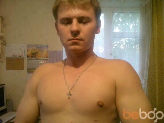 Фото мужчины Dmitriy, Москва, Россия, 35